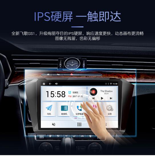 1 triệu GS1 xe ô tô xe máy dẫn đường, thông minh màn hình lớn đằng Ling mọi đồ quan l khó mà rời mắt