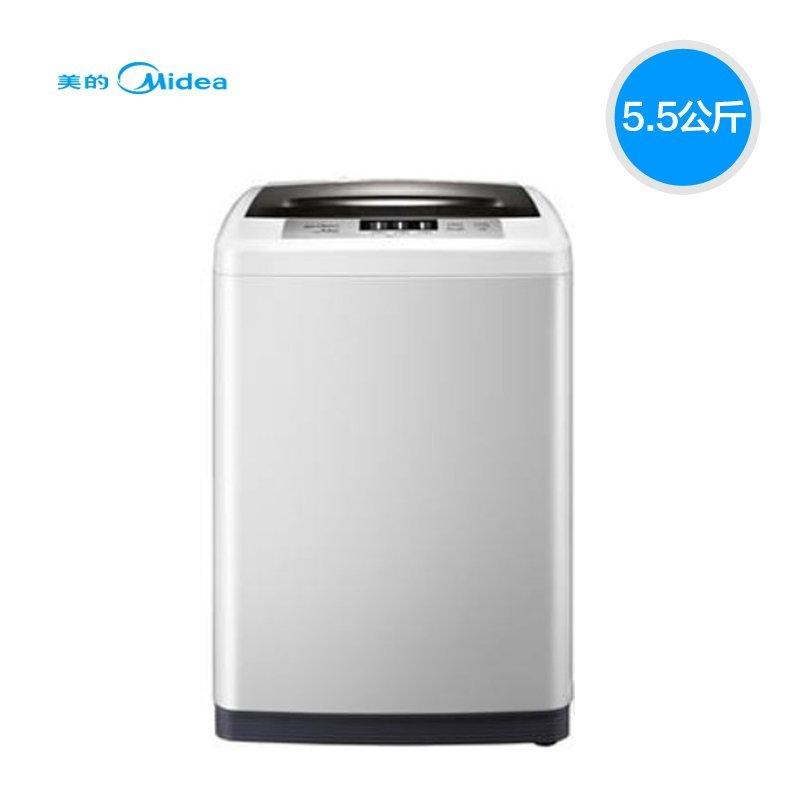 Midea MB55V30 đẹp 5.5 kg tự động hoàn toàn. 5.5kg mini nhỏ máy giặt đồ dùng gia đình đưa đá làm tiết