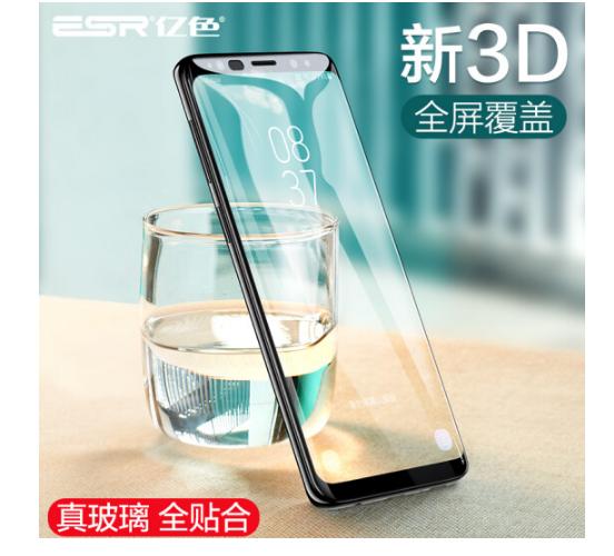 ESR Triệu màu (ESR) Samsung s9+ thuỷ tinh công nghiệp điện thoại s9plus màng màng che phủ bề mặt 3D