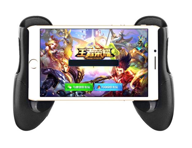 (Bejoy), trò chơi cầm điện thoại hỗ trợ vua vinh hiển CF chơi chuyên cầm. Apple Android khung màu đe