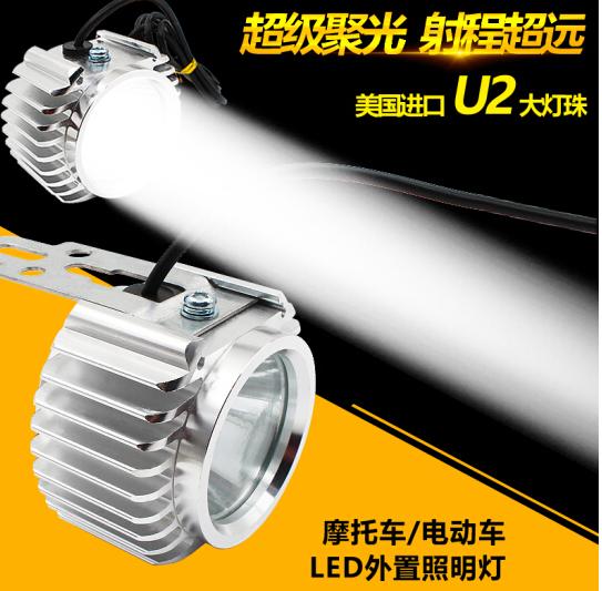 thiết bị định vị cầm tay bên ngoài Lucius Quảng điện đèn siêu sáng ánh đèn LED 12v-100v xe lắp ráp b