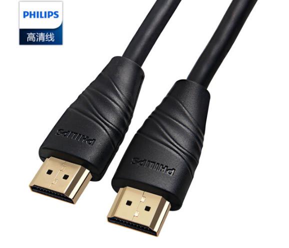 PHILIPS  Philips (PHILIPS) HDMI dây 2.0 Edition 4K số dòng độ nét cao 18Gbps 1,5 mét SWL6118C/93