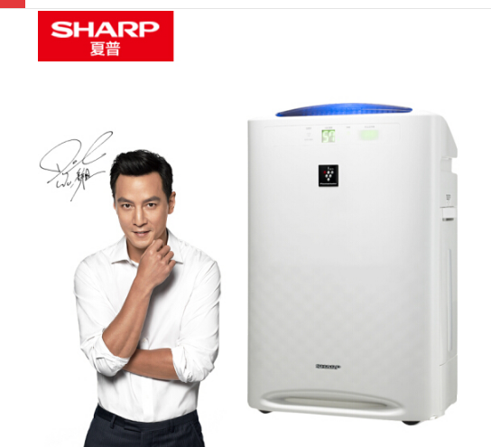 SHARP Sharpe (máy lọc không khí SHARP) KC-WE20-W trừ PM2.5 quét sạch các ion formaldehyde trùng (cán