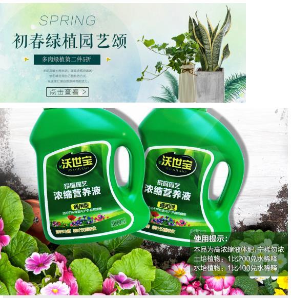MoBao   Vaux MoBao báu thế giới thực vật chất dinh dưỡng phổ biến loại phân bón phân hữu cơ chậu cây