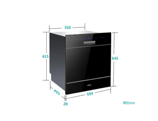 DieMei Đĩa Mỹ (DieMei) 8 bộ hai hoàn toàn tự động gia dụng nhúng rửa bát DM7018 khô.