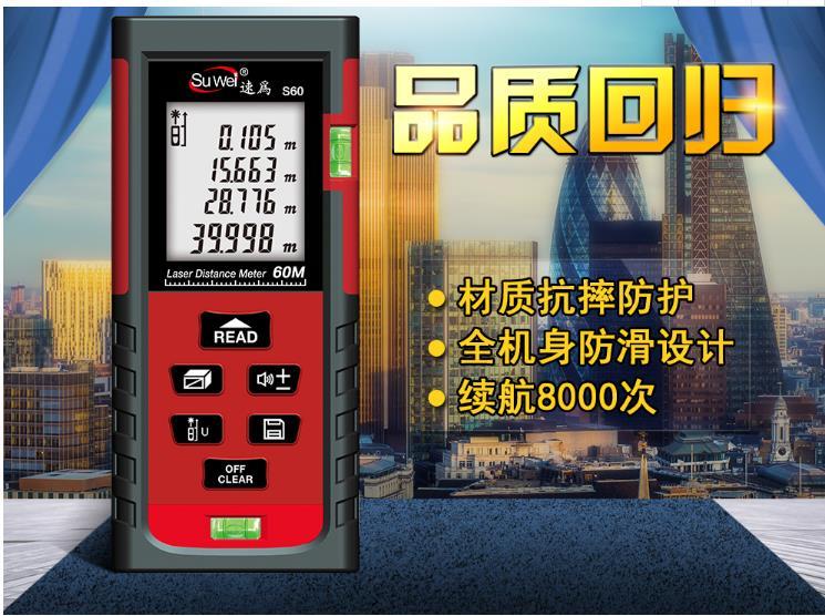 suwei    Tốc độ cho (suwei) rangefinder tia laser hồng ngoại với dụng cụ quang học điện tử khác nhau