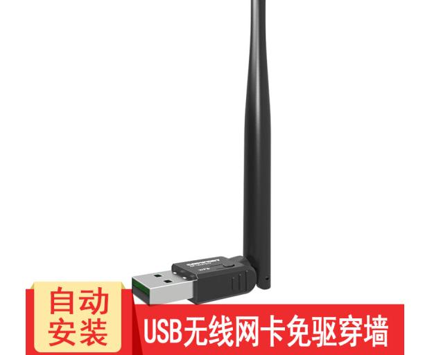 COMFAST COMFAST miễn ngập Edition USB mang theo laptop WiFi card mạng không dây di chuyển tín hiệu m