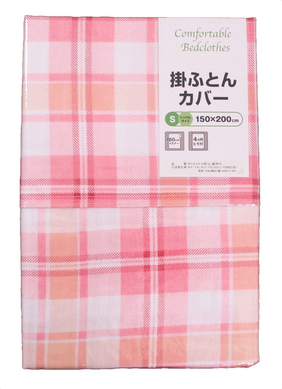 mo-goods Túi chữ nhật mẫu ngẫu nhiên hệ thống Hồng than 150 x 200 cm Mo - omqc - Pk - S