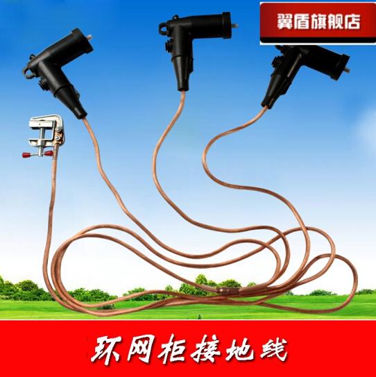 YIDUN  Winged (YIDUN) Winged vòng lưới nối dây đất 10kv tủ điện nối dây đất thước Ring Network tủ nố