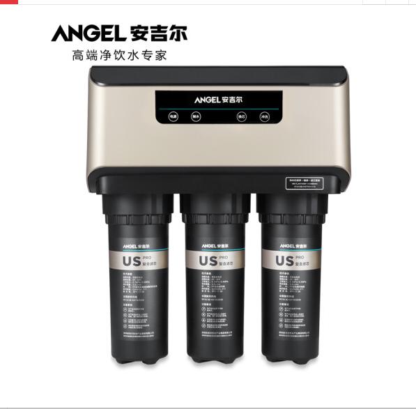 Angel Angel (Angel) V nước sạch hệ thống thiết bị máy gia dụng thẳng uống VPro ba bằng sáng chế Mỹ x