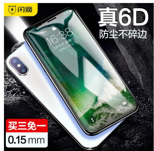 SmartDevil Shem MA táo x thuỷ tinh công nghiệp iPhoneX màng màng bảo vệ chống Dấu vân tay, điện thoạ
