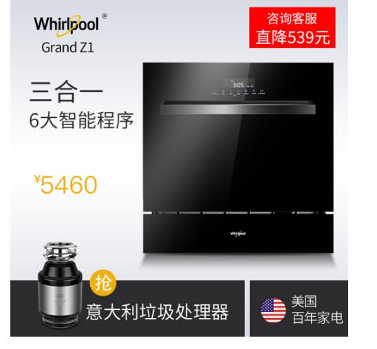 Whirlpool Xoáy nước (Whirlpool) 8 bộ tự động hoàn toàn sấy khô nhúng rửa bát ADP10T9391B gia dụng th