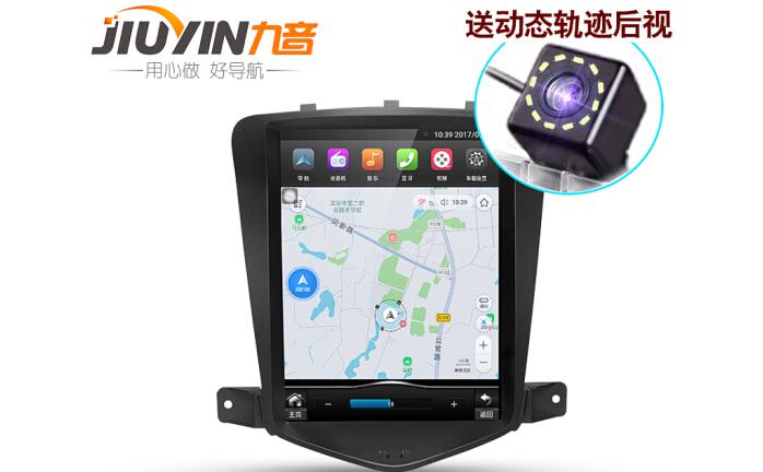 1 triệu Chín âm dọc. Màn hình Android Chevrolet xe gắn máy GPS OnStar! Một quỹ đạo va chạm với độ né