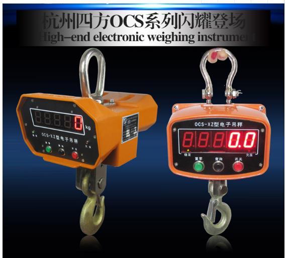 SHENGBO   Vuông điện tử 500kg/1 tấn /3 tấn /5 tấn /10 tấn gọi treo bảng điện tử 3T treo móc treo cân