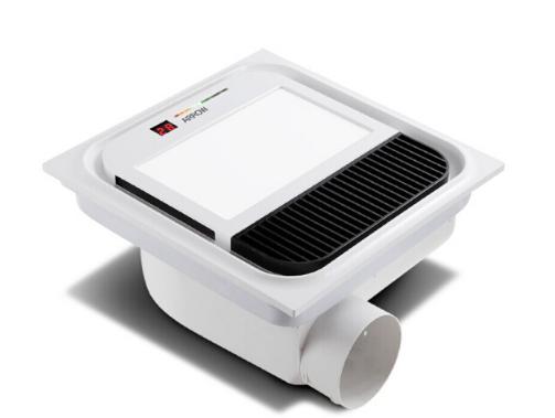 Máy quạt gió (ARROW) tích hợp chức năng bốn hợp một phòng tắm nhà vệ sinh xả, cửa cái lò sưởi nhỏ AE