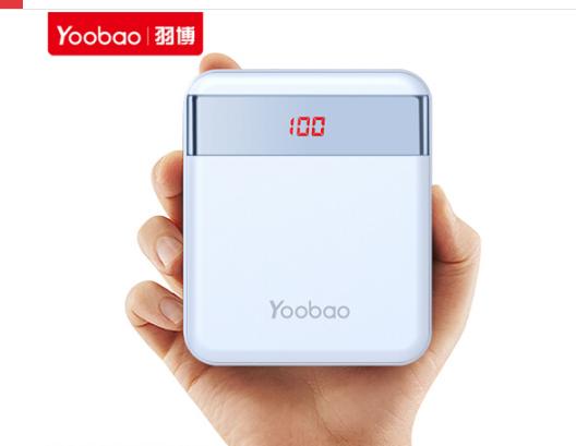 Yoobao Vũ bo (Yoobao) 10.000 ma mini nhỏ di chuyển điện sạc bảo táo Huawei General 2A nhanh sạc đôi
