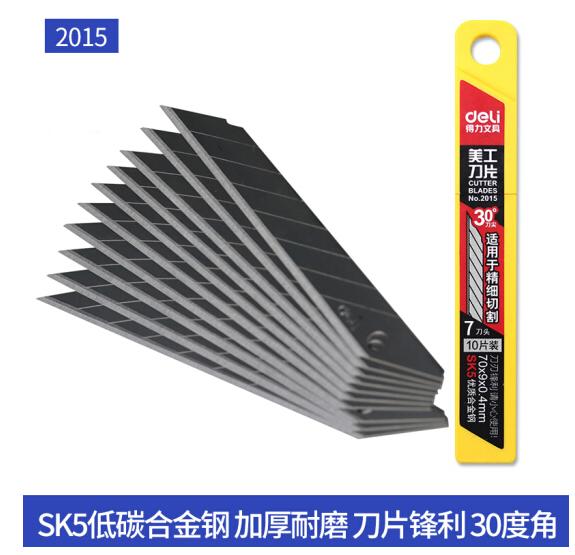 deli Cánh tay phải (Deli) 2015, trang trí dao 30 ° nhọn lưỡi dao chạm khắc trang trí dao cạo giấy dá