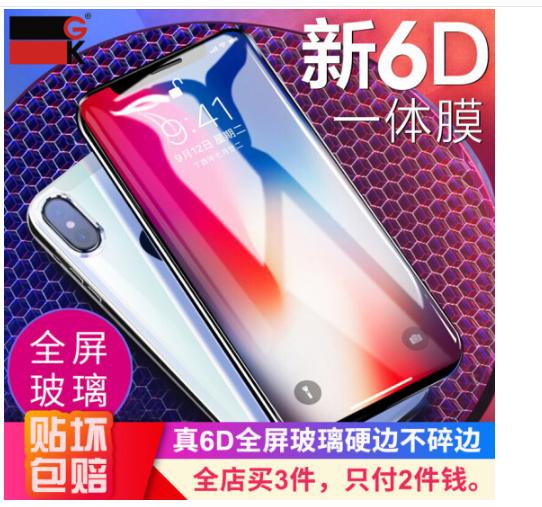 Miếng dán màn hình GK [ được hàng] táo x thuỷ tinh công nghiệp phim iphoneX/10 6D toàn màn hình độ
