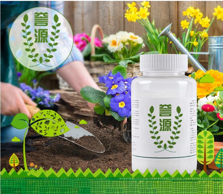yuyuan   Xem nguồn (yuyuan) gia đình hỗn hợp vườn béo phân hữu cơ phân đạm nước hòa tan phân bón thú