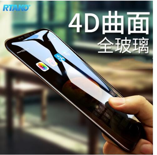 Miếng dán màn hình Rtako oppor9s thuỷ tinh công nghiệp phim 4D R9 độ nét cao bao phủ toàn màn hình