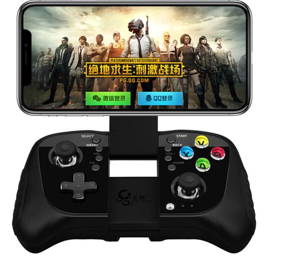 (Betop) X1 Bluetooth, trò chơi cầm điện thoại Android tính táo ăn gà phổ biến thiết bị nhà vua vinh