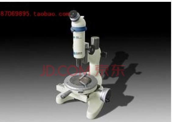 JIASHIFA    Thượng Hải (dụng cụ đo vật lý quang học) SGW-15 kính hiển vi