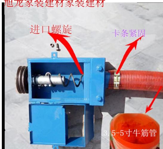 QingHa Băng tải trục vít Hạt thóc thang máy tự động hoàn toàn máy bơm hút lúa mì xoắn. Các băng tải