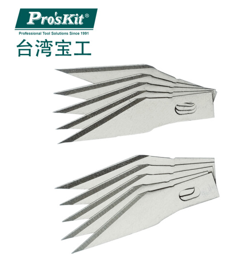 Pro'sKit Đài Loan bảo công Pro'skit 508-394A-B 8PK-394A chạm khắc bằng lưỡi dao nhỏ.