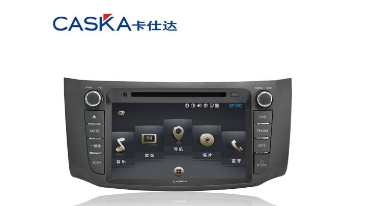 Tích hợp hệ thống điều khiển DVD xe thông minh máy định vị GPS một DVD + xe máy ghi âm + Wi built in