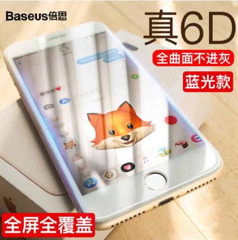 BASEUS Lần tư iPhone7/8 thuỷ tinh công nghiệp phim táo 7Plus toàn màn hình 6D toàn che chống nổ. 6D-