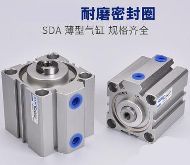 cylinder SDA40X5/10/15/20/25/30/40/50/60/70/80 SDA40-100