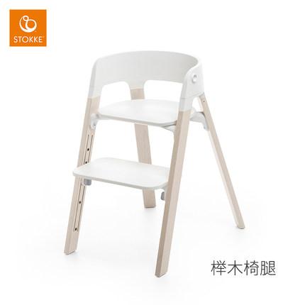 Ghế nhựa 2 tầng cho trẻ ăn dặm Stokke