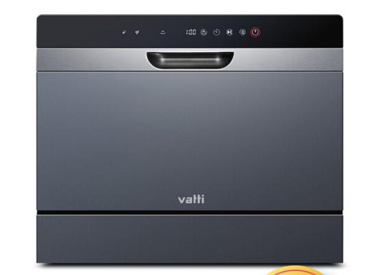VATTI (VATTI) 6 bộ điệu van lớn miễn cài đặt công suất nhà máy rửa chén chủ tịch XWSC-30GB01H xám kh