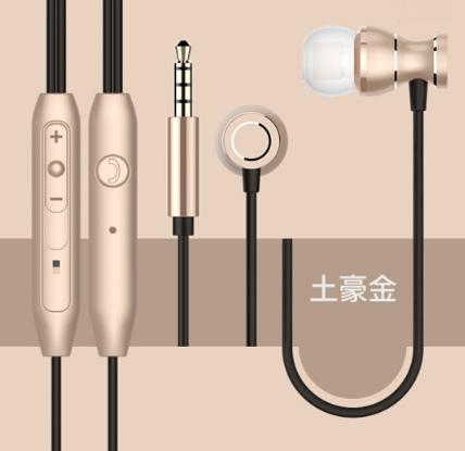 đeo tai nghe cho (Nhan có giá trị nhỏ mang tai nghe mới ráp xong) điện thoại nghe lọt tai kiểu thể t