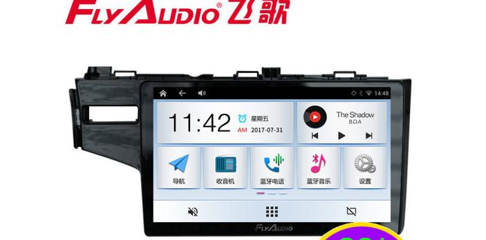 12 triệu Bài hát GS1 navigation Honda CRV - Carola ray Ling popular, đằng / Duyệt, dấu hiệu hình ảnh