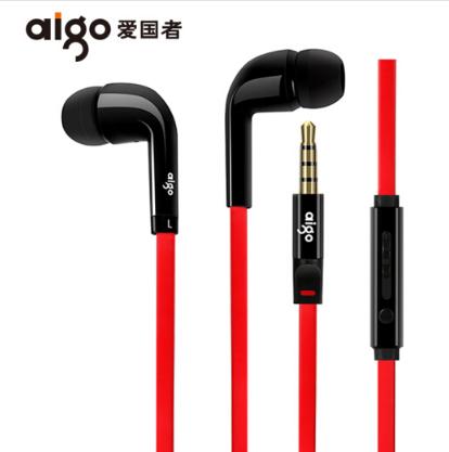 yêu nước (aigo) A660 tai nghe stereo nghe lọt tai loại âm nhạc tai nghe con chíp điện thoại phổ A660
