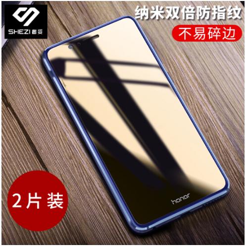 Miếng dán màn hình Xa. Huawei vinh quang 8 thuỷ tinh công nghiệp phim / Youth Version toàn màn hình