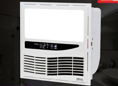 Máy tích hợp gió chiếu sáng gió ấm siêu dẫn kiểu máy điều hòa trong phòng vệ sinh cái lò sưởi nâng c