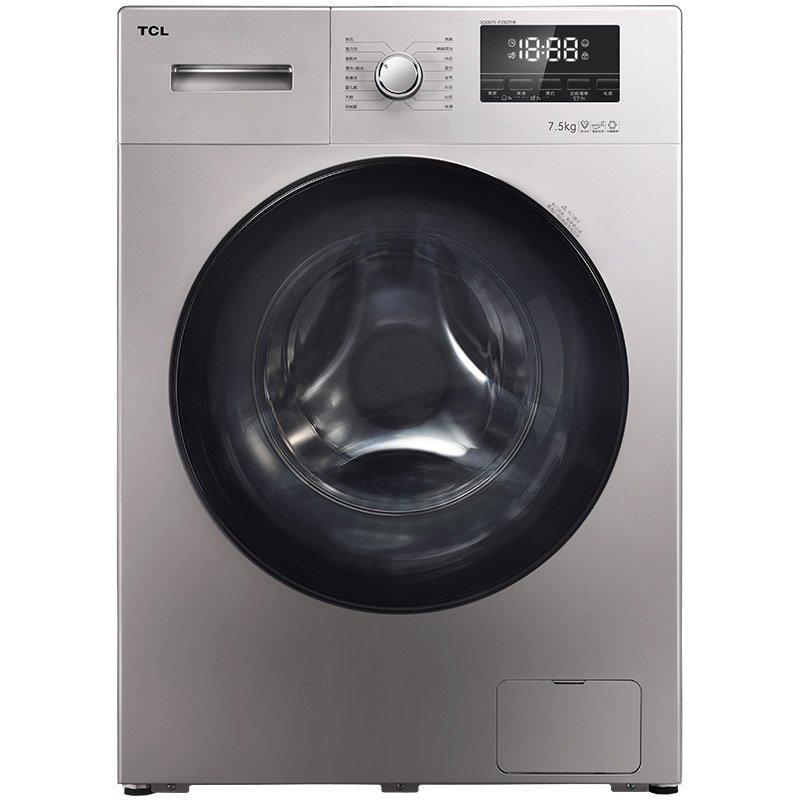 TCL XQGM75-F12102THB 7.5 Kg miễn tà thay đổi tần số, con lăn máy giặt (nhà cung cấp dịch vụ trực gia