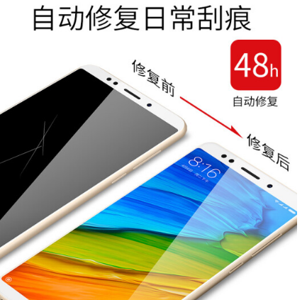 Điện thoại di động 5 Thuỷ tinh công nghiệp toàn màn hình màu xanh 5plus màng màng có thể áp dụng cho