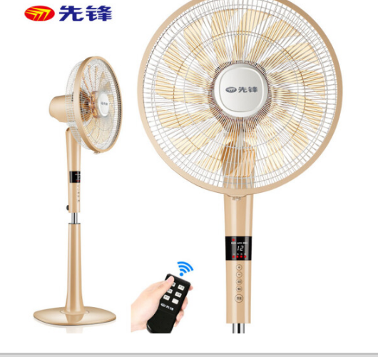 Singfun Pioneer (Singfun) quạt máy điều khiển từ xa để fan hâm mộ đứng thời gian DLD-D9 15 lá to air