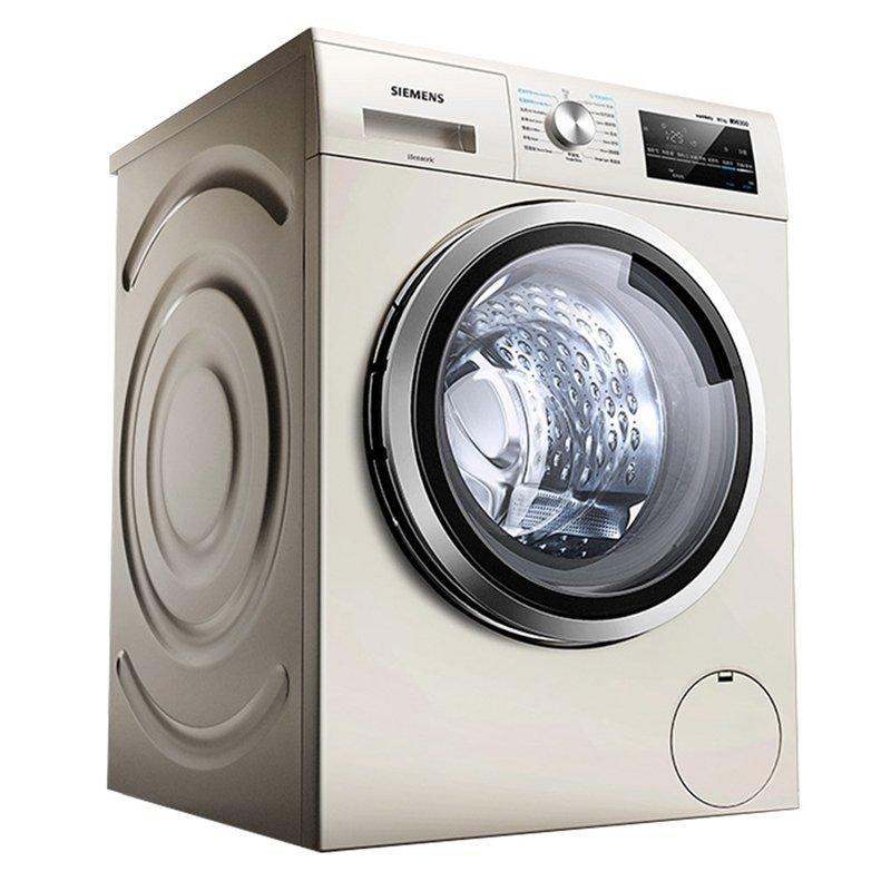 SIEMENS 8 kg, con lăn máy giặt rửa nướng một thay đổi tần số WD12G4691W bạc (nhà cung cấp dịch vụ tr