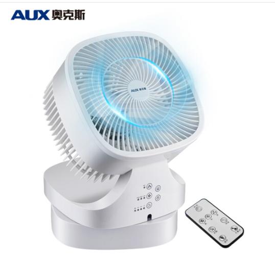 AUX Ox (AUX) quạt điện lưu cánh quạt điện gia dụng thông minh để fan hâm mộ đứng thời gian tiết kiệm