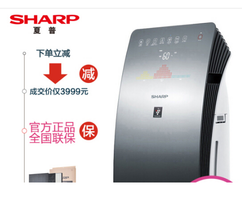 SHARP Sharpe (SHARP) máy lọc không khí thông minh WIFI Edition nhà máy tạo ẩm không khí trừ KC-CG60-