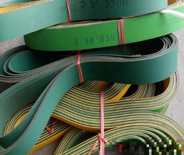 Sue mộc của máy móc treo cồng chiêng 5068 macconneli phụ kiện máy phay công nghiệp mang đai cao áp l