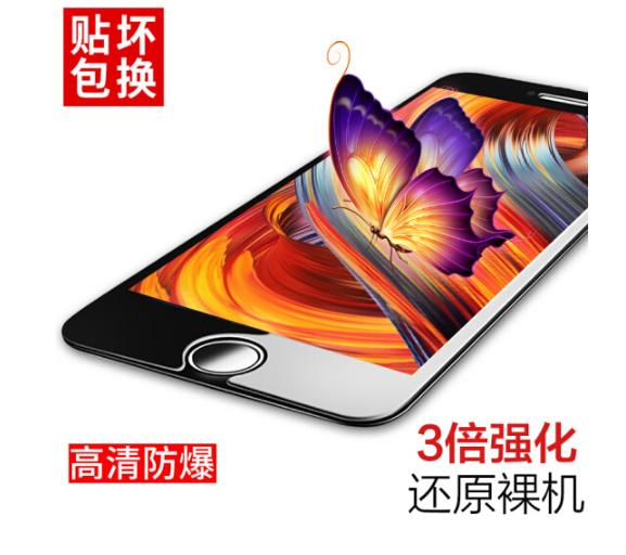 Miếng dán màn hình Ta có thể Apple 8/7/6s/6 thuỷ tinh công nghiệp iPhone8/7/6s/6 màng màng màng điệ