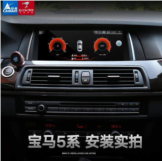 1 triệu Air Duệ BMW 3 cột 5, dòng 1 hệ thống 320 520 525li X1X3X5 cải trang Android màn hình lớn. Mộ