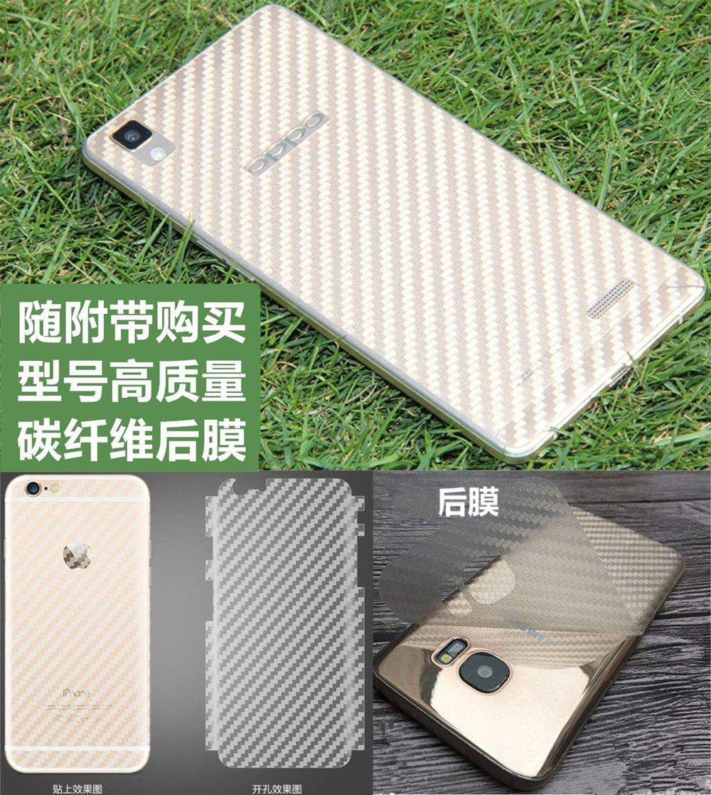 TianCan 2 táo 6 /6 điện thoại thuỷ tinh công nghiệp IPhone6 /6 6S thuỷ tinh công nghiệp điện thoại 4
