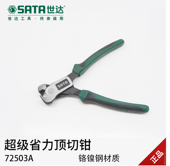 SATA Công cụ kìm cắt phẳng đỉnh miệng nhiều chức năng kìm kẹp tóc húi cua đinh nhảy nổi kìm cắt 7250