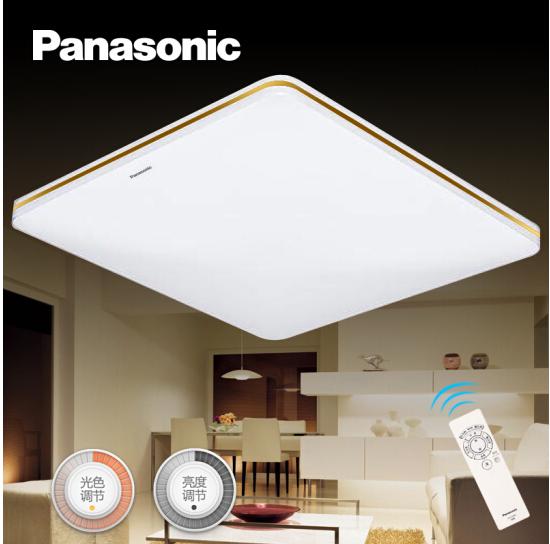 Panasonic Điều chỉnh ánh sáng máy Panasonic (Panasonic) đèn LED vuông, phòng khách, phòng ngủ màu đi